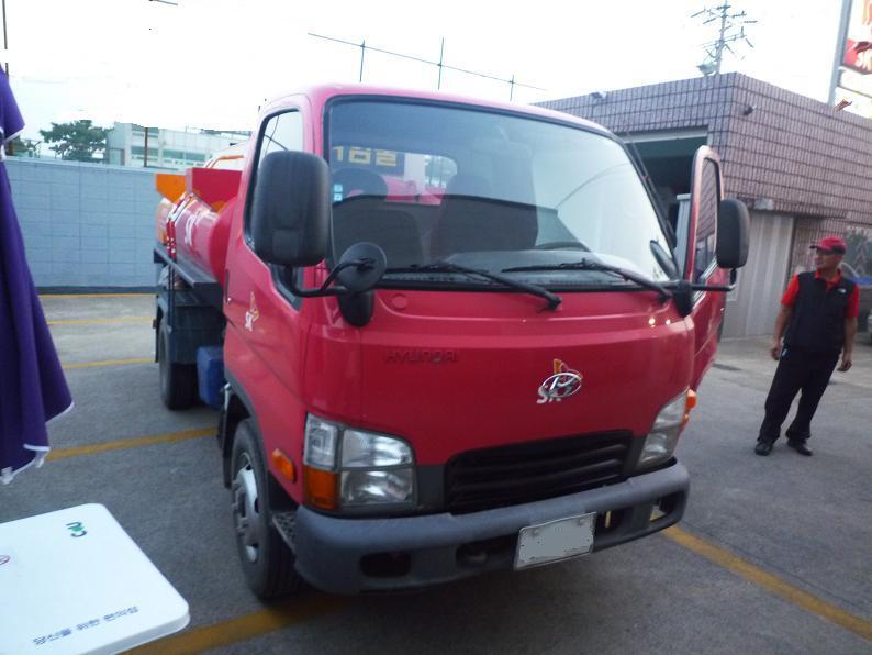 P1090468.JPG
