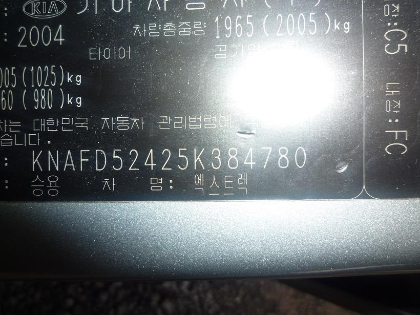 P1070511.JPG