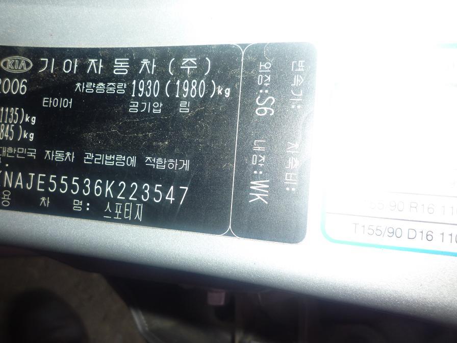 P1070465.JPG
