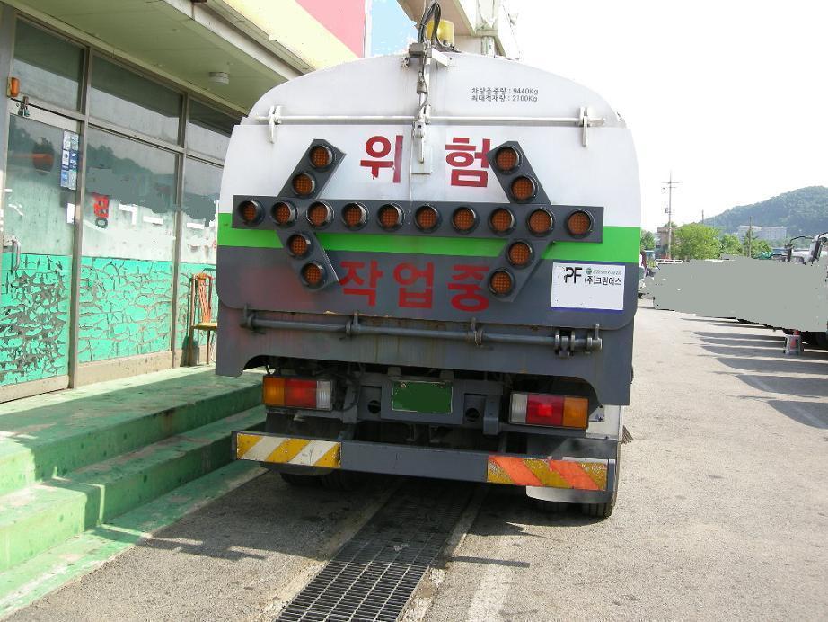 sweep-4.JPG