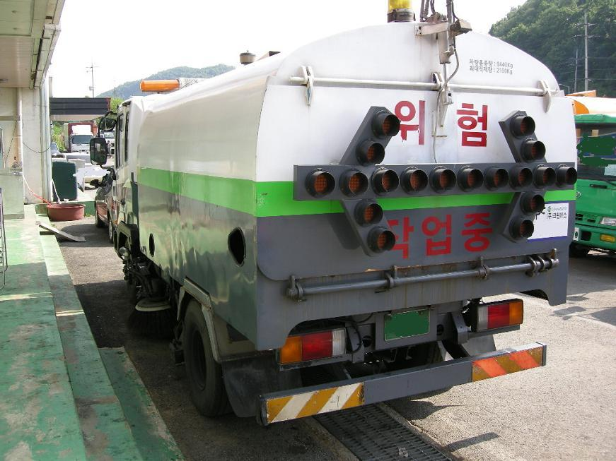 sweep-5.JPG
